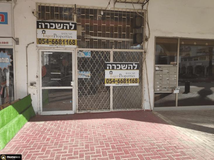 חנויות להשכרה | סוקולוב מגדיאל הוד השרון
